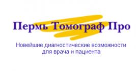 Пермь Томограф Про на ул. Плеханова