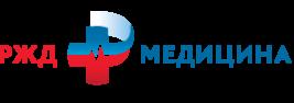РЖД-Медицина на ст. Пермь-2