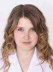 Синицина Яна Владимировна