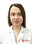 Дорофеева Дарья Николаевна